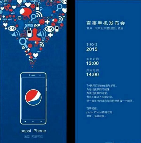 Pepsi P1, il primo smartphone da Pepsi Cola