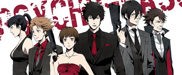 Psycho-Pass: Mandatory Happiness, il popolare anime diventa un videogioco