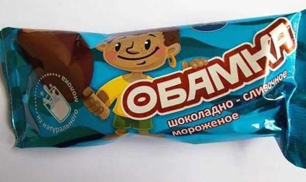 Il gelato al cioccolato razzista contro Obama