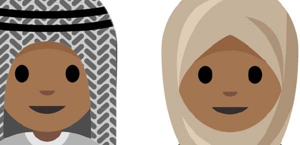 emoji con il velo