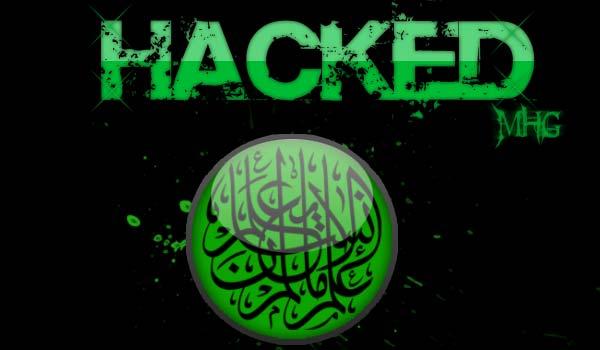 Hacker islamici attaccano siti di tre comuni del modenese